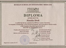 Междунар сертификат остеопатия Строк